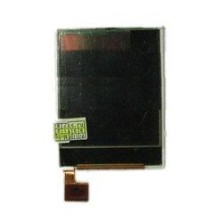 Дисплей для Motorola C261, С271, C257 в рамке Qualitative Org (LP1) - Дисплей, экран для мобильного телефона