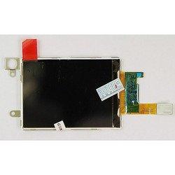 Дисплей для Motorola RIZR Z8 Qualitative Org (LP) - Дисплей, экран для мобильного телефонаДисплеи и экраны для мобильных телефонов<br>Полный заводской комплект замены дисплея для Motorola RIZR Z8. Если вы разбили экран - вам нужен именно этот комплект, который великолепно подойдет для вашего мобильного устройства.