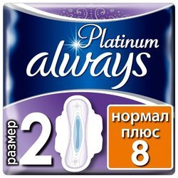 Прокладки Always Platinum Ultra Normal Plus