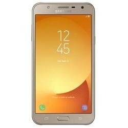 Samsung Galaxy J7 Neo SM-J701F/DS (золотистый) ::: - Мобильный телефон