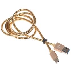 Кабель USB-USB Type C 1м (Qumo 22504) (золотистый) - КабелиUSB-, HDMI-кабели, переходники<br>Кабель для синхронизации и зарядки устройства, разъемы: USB-USB Type C. Изготовлен из высококачественных материалов. Длина кабеля 1 м.