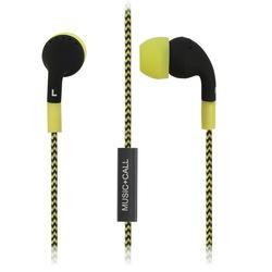 Smartbuy Z (черно-желтый) - НаушникиНаушники и Bluetooth-гарнитуры<br>Наушники с микрофоном, частотный диапазон: 20-20000 Гц, подключение: minijack 3.5мм.