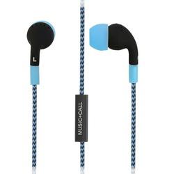 Smartbuy Z (черно-синий) - НаушникиНаушники и Bluetooth-гарнитуры<br>Наушники с микрофоном, частотный диапазон: 20-20000 Гц, подключение: minijack 3.5мм.