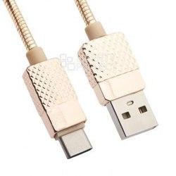 Кабель USB-USB Type C 1м (Liberty Project 0L-00036305) (золотистый) - КабелиUSB-, HDMI-кабели, переходники<br>Кабель для синхронизации и зарядки устройства, разъемы: USB-USB Type C. Изготовлен из высококачественных материалов, длина кабеля 1 метр.