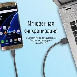 Кабель microUSB 2.0 AM - microB 5pin 0.1 m (Greenconnect GCR-50550) (серый) - КабелиUSB-, HDMI-кабели, переходники<br>Кабель для зарядки и синхронизации смартфонов, планшетов.