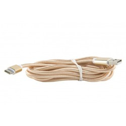 Дата-кабель USB - USB Type-C (Red Line YT000014158) (нейлоновая оплетка, золотистый) - КабелиUSB-, HDMI-кабели, переходники<br>Дата-кабель с металлической оплеткой с коннекторами USB и USB Type-C предназначен для подключения устройств, оснащенных разъемом USB-C.
