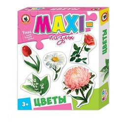 Цветы оптом г коломна садок #3
