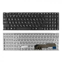 Клавиатура для ноутбука Asus X541NA, X541NC, X541SA, X541SC, X541UA Series (KB-101718) - Клавиатура для ноутбука