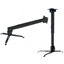 VLK TRENTO-83 (черный) - Кронштейн для проектораКронштейны для проекторов<br>Кронштейн для проекторов, настенный/потолочный, максимальная нагрузка 15 кг, наклонно-поворотный.