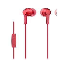Pioneer SE-C3T-R (красный) - НаушникиНаушники и Bluetooth-гарнитуры<br>Легкие наушники-вкладыши с мощным 10-миллиметровым драйвером и высококачественным алюминиевым дизайном.