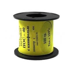 Припой-катушка ПОС-40 2.0мм 100гр (с канифолью) - Паста, припойСопутствующие товары для пайки<br>Припой с канифолью, диаметр - 2.0 мм, масса - 100 г.