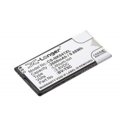 Аккумулятор для Microsoft Lumia 640 (CameronSino PDD-917) (2600mAh) - АккумуляторАккумуляторы<br>Качественный аккумулятор обеспечит долгую и бесперебойную работу вашего телефона. Емкость - 2600 мАч, выходное напряжение - 3.8 В, химический состав - Li-Ion.