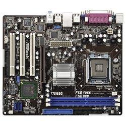 Albatron P4M800-775 1.40 64 Bit