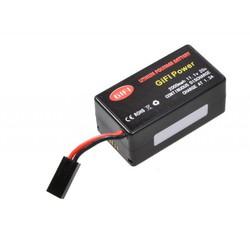 Аккумулятор для Parrot AR.Drone 2.0 - Аккумулятор для моноколеса, гироскутераАккумуляторы для моноколес и гироскутеров<br>Емкость - 2000 мАч, выходное напряжение - 11.1В, химический состав - Li-Pol.