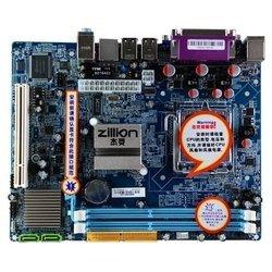Albatron P4M800-775 1.40 Treiber Windows 7