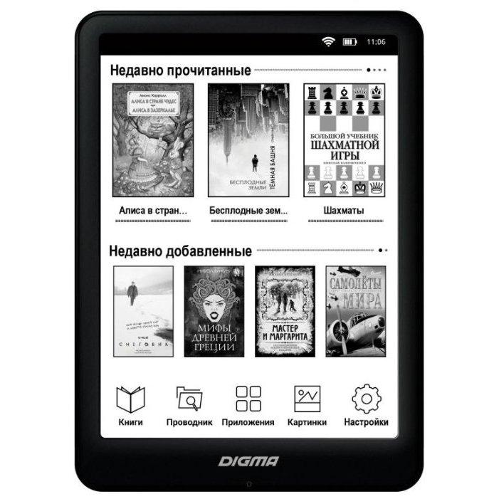 ed0522d285c3 РосТест - официальная гарантия производителя электронная книга digma х600