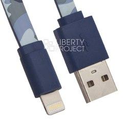 Кабель USB-Lightning 1м (0L-00037459) (голубой камуфляж) - КабелиUSB-, HDMI-кабели, переходники<br>Кабель для синхронизации и зарядки устройств, разъемы: USB-Lightning. Изготовлен из высококачественных материалов. Длина кабеля 1 м.