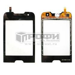 Тачскрин для Samsung S5600 (М0030717) (черный) - Тачскрин для мобильного телефонаТачскрины для мобильных телефонов<br>Тачскрин выполнен из высококачественных материалов и идеально подходит для данной модели устройства.