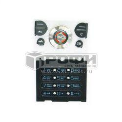 Клавиатура для Sony Ericsson W580i, W580 (М0025394) (серый) - Клавиатура для мобильного телефона