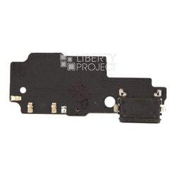 Шлейф для Xiaomi Mi Mix 2 (системный разъём) (0L-00038310)  - Шлейф для мобильного телефонаШлейфы для мобильных телефонов<br>Шлейф в мобильном телефоне – маленькая, но неотъемлемая часть конструкции, представляющая собой систему контактных проводов, которая соединяет различные детали телефона.