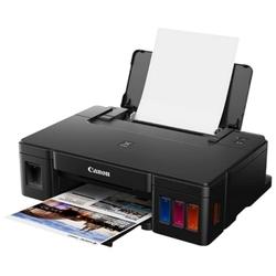 Canon PIXMA G1411 - Принтер, МФУПринтеры и МФУ<br>Принтер, струйный, СНПЧ, 4800x1200, 8.8 изобр./мин для ч/б, 5.0 изобр./мин для цветной.