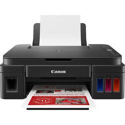 Canon PIXMA G3411 - Принтер, МФУПринтеры и МФУ<br>МФУ Canon PIXMA G3411 - струйный, СНПЧ, WiFi, 4800x1200, 8,8 изобр./мин для ч/б, 5.0 изобр./мин для цветной.