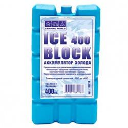 Аккумулятор холода Camping World Iceblock 400 - Сумка холодильникСумки-холодильники<br>Предназначен для увеличения срока сохранения продуктов холодными. Один аккумулятор рассчитан на 15 литров объема.