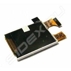 Дисплей для Sony Ericsson K310, W200 Qualitative Org (LP2) - Дисплей, экран для мобильного телефонаДисплеи и экраны для мобильных телефонов<br>Полный заводской комплект замены дисплея для Sony Ericsson K310, W200. Если вы разбили экран - вам нужен именно этот комплект, который великолепно подойдет для вашего мобильного устройства.