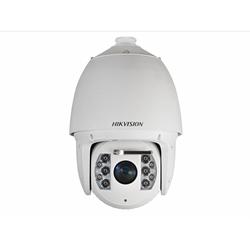Hikvision DS-2DF7232IX-AELW 4.5-144мм (белый) - Камера видеонаблюденияКамеры видеонаблюдения<br>Разрешение 2Мп, оптическое увеличение 32х, аппаратный WDR 120дБ, Smart видеоаналитика, слот для microSD до 256Гб, ИК-подсветка до 150м.