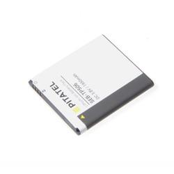 Аккумулятор для Huawei Ascend G350, Y300, Y300C, Y500, Y511, W1 (1950mAh) (Pitatel SEB-TP506) - АккумуляторАккумуляторы<br>Аккумулятор для Huawei Ascend G350, Y300, Y300C, Y500, Y511, W1 подарит Вашему смартфону новую жизнь. Емкость составляет 1950 mAh.