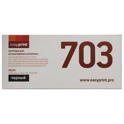 Картридж EasyPrint LC-703 U - Картридж для принтера, МФУ