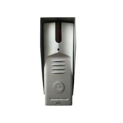 Видеопанель Fox FX-CP10 (серебристый) - ВидеодомофонВидеодомофоны<br>Уличная видеопанель, выполнена в антивандальном металлическом корпусе, камера с широким углом обзора 85°, встроенная ИК-подсветка с ИК фильтром и дальностью до 5м.