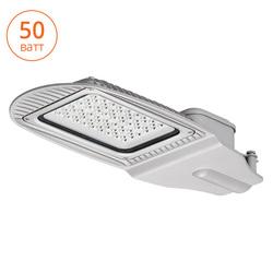 Уличный светильник WOLTA STL-50W01 (белый) - ОсвещениеНастольные лампы и светильники<br>Мощность 50 Вт, количество светодиодов 72, степень защиты IP: 65, материал изделия: металл.