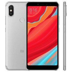 Xiaomi Redmi S2 4/64GB (серый) : - Мобильный телефон