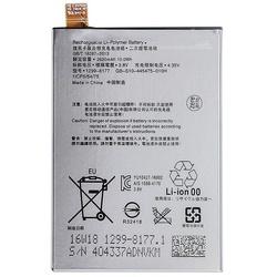 Аккумулятор для Sony Xperia X, L1, L1 Dual (LIP1621ERPC) - АккумуляторАккумуляторы<br>Аккумулятор рассчитан на продолжительную работу и легко восстанавливает работоспособность после глубокого разряда.