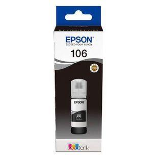 Картридж для Epson L7160, L7180 (T00R140) (черный) - Картридж для принтера, МФУКартриджи<br>Совместим с моделями: Epson L7160, L7180