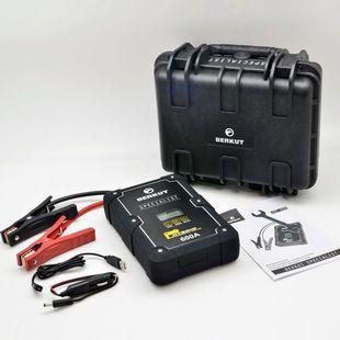 Berkut JSC600С - Пусковое устройство, проводЗарядные устройства для аккумуляторов<br>Выход — клеммы/прикуриватель, стартовый ток 600A, встроенный аккумулятор 2200мAч. Встроенный фонарь, USB-порт.