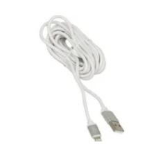 Кабель USB AM-Lightning 3м ( Cablexpert CC-S-APUSB01W-3M) (белый) - Кабели Дятьково аксессуары для интернета