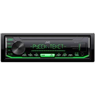 JVC KD-X163 - АвтомагнитолаАвтомагнитолы<br>Системы радиоданных (RDS). Тюнер с цифровой обработкой сигналов. Предустановленные станции : 18FM + 6AM. Запоминание станций с сильным сигналом (для FM-диапазона). Радиотаймер. Память предварительных настроек на радиостанции (на случай отключения питания). Диапазон FM : 87.5 - 108.0 МГц.