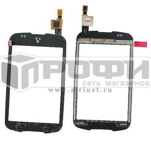 Тачскрин для LG P500 OPTIMUS ONE (М0034486) (черный) - Тачскрин для мобильного телефонаТачскрины для мобильных телефонов<br>Тачскрин выполнен из высококачественных материалов и идеально подходит для данной модели устройства.