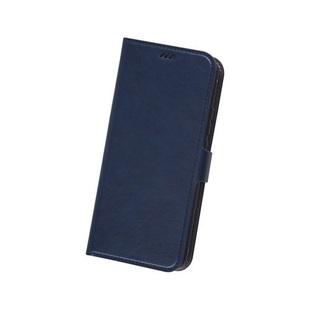 Чехол-книжка для Huawei Mate 20 (Celly Air Case AIR792BL) (синий) - Чехол для телефонаЧехлы для мобильных телефонов<br>Чехол плотно облегает корпус и гарантирует надежную защиту от царапин и потертостей.
