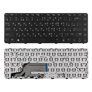 Клавиатура для ноутбука HP Probook 430 G3, 440 G3 Series (KB-102349) (черный) - Клавиатура для ноутбукаКлавиатуры для ноутбуков<br>Клавиатура для ноутбука HP Probook 430 G3, 440 G3 Series. Плоский Enter. Черная, с рамкой. PN: 811861-251, 811861-001.