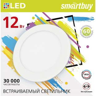 Светильник Smartbuy SBL-DL-12-65K (белый) - Освещение