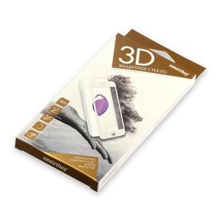 Защитное стекло задней панели для Apple iPhone 8 Plus (Smartbuy SBTG-3D0030) (черный) - ЗащитаЗащитные стекла и пленки для мобильных телефонов<br>Обеспечит надежную защиту Вашего устройства от воздействия внешних факторов.