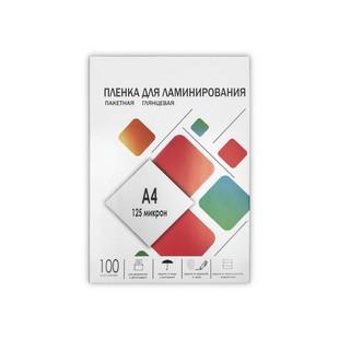 Пленка для ламинирования 125 мкм, А4, 216х303 мм (ГЕЛЕОС LPA4-125) (100 шт) - Пленка глянцеваяПленка глянцевая<br>Пленка придает заламинированному документу более яркие цвета и защищает от внешних воздействий (ультрафиолетовых лучей, влаги, стирания текста и многого другого).