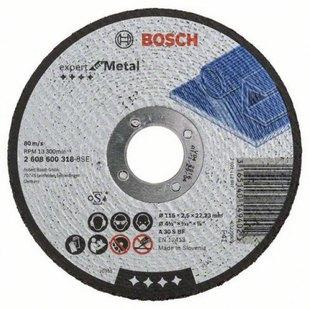 Диск отрезной 115х22.23 BOSCH 2608600318 - Отрезной диск
