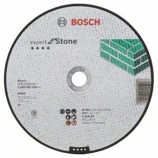 Диск отрезной 230х22.23 BOSCH 2608600326 - Отрезной диск