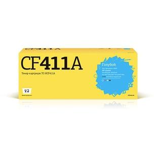 Картридж для HP Color LaserJet Pro M452, M477 (T2 CF411A) (голубой, с чипом) - Картридж для принтера, МФУКартриджи<br>Совместим с моделями: HP Color LaserJet Pro M452, M477