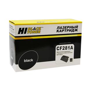 Тонер картридж для HP LaserJet Enterprise M630, M604, M605, M606 (Hi-Black CF281A) (черный) - Картридж для принтера, МФУКартриджи<br>Совместим с моделью: HP LaserJet Enterprise M630, M604, M605, M606