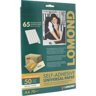 Универсальные этикетки Lomond А4 (2100255) (белый) - Универсальная этикетка А4Универсальные этикетки А4<br>Самоклеящаяся бумага универсальная для этикеток, А4, 190.0мм х 38.0мм, 70 г/м2.
